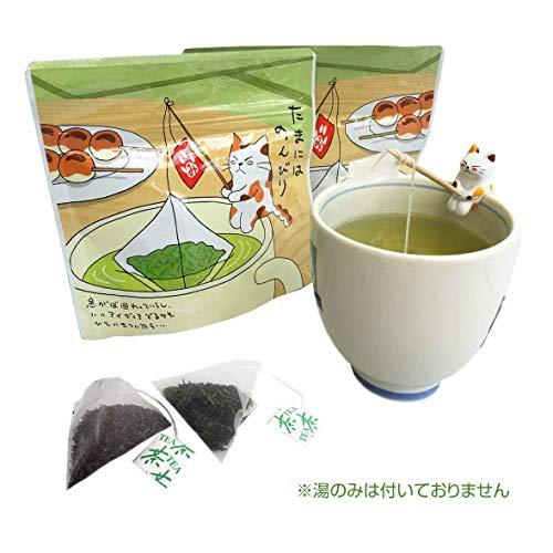 ねこ茶(静岡産 深蒸し茶・ほうじ茶のティーバッグ 各10個入×2袋セット)ギフトに最適 猫のフィギュア付き