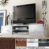背面収納 TVボード ROBIN〔ロビン〕 幅120cm テレビ台 テレビボード ローボード 【ホワイト(前板鏡面タイプ)】