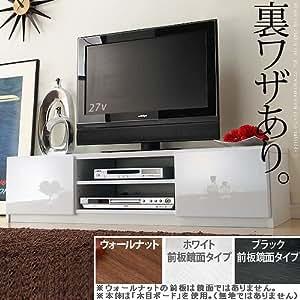 マストバイ テレビ台 ロビン 幅120cm・ホワイト・前板鏡面タイプ・背面収納付 M0600001wh
