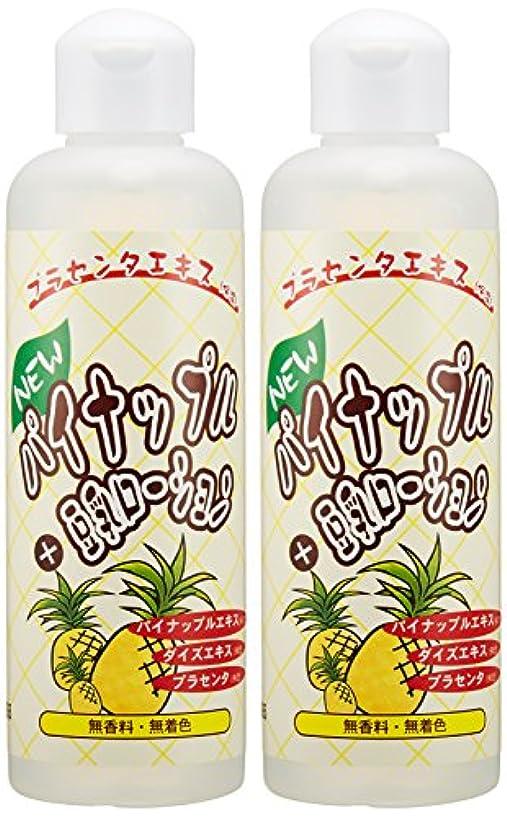 書店ヒューズスワップNEWパイナップル+豆乳ローション2本セット