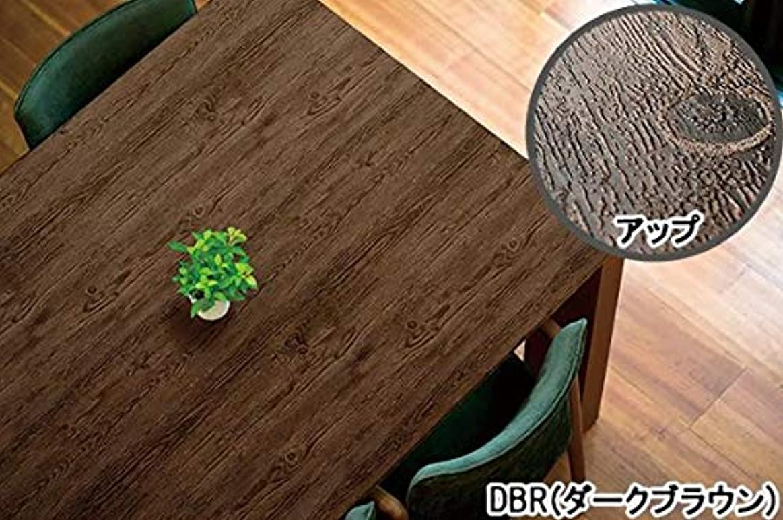 鼻過去おじいちゃん貼ってはがせるテーブルデコレーション クラッシュウッド 90×150cm DBR(ダークブラウン)