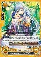 ファイアーエムブレム0/P06-005 精霊の森の少女 ディアドラ
