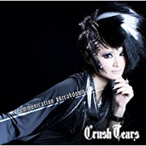 Communication Breakdown(Crush Tears盤)
