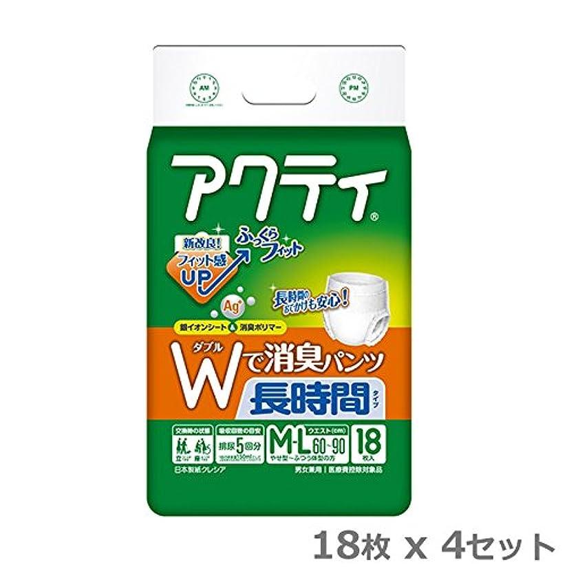 トリム解凍する、雪解け、霜解け専制日本製紙クレシア アクティ Wで消臭パンツ 長時間タイプ M-Lサイズ(吸収量5回分) 18枚×4(72枚)