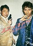 スニッファー 嗅覚捜査官 DVDBOX[DVD]