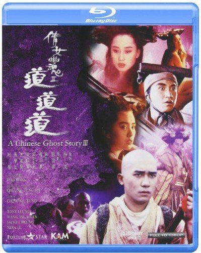 Chinese Ghost Story III / [Blu-ray] [Import]
