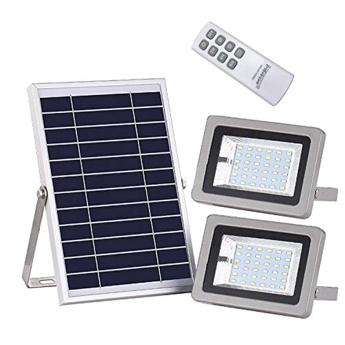 トレッドできる記事屋外用LEDガーデンライト×2灯セット ソーラー充電式 高輝度LED36灯 最大出力40W IP65防水 夜間自動点灯 リモコン操作対応 太陽光充電で経済的 FMTSL383B