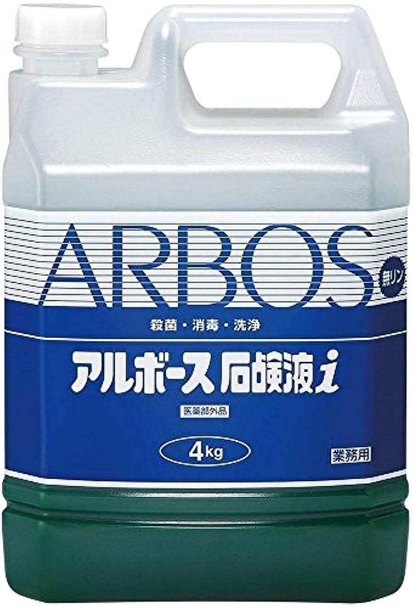 テラモト アルボース石鹸液i 4kg SW-986-229-0 【まとめ買い3本セット】