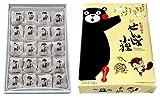 熊本菓房 熊本銘菓 せんば小狸 20個入り 白あん こしあん 熊本のお菓子 ギフト お土産に最適な和菓子ランキング上位の饅頭