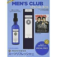 MEN'S CLUB (メンズクラブ) 2018年 02月号 × 特別セット