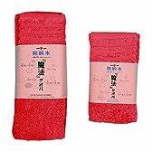 驚吸水 ふゎふゎ プレミアム 「 魔法 」 タオル 日本製 半分 バスタオル フェイスタオル 2枚セット (パッションピンク)