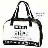 【MAKE YOU】ボストン型プールバッグ サマーアイテム 043462