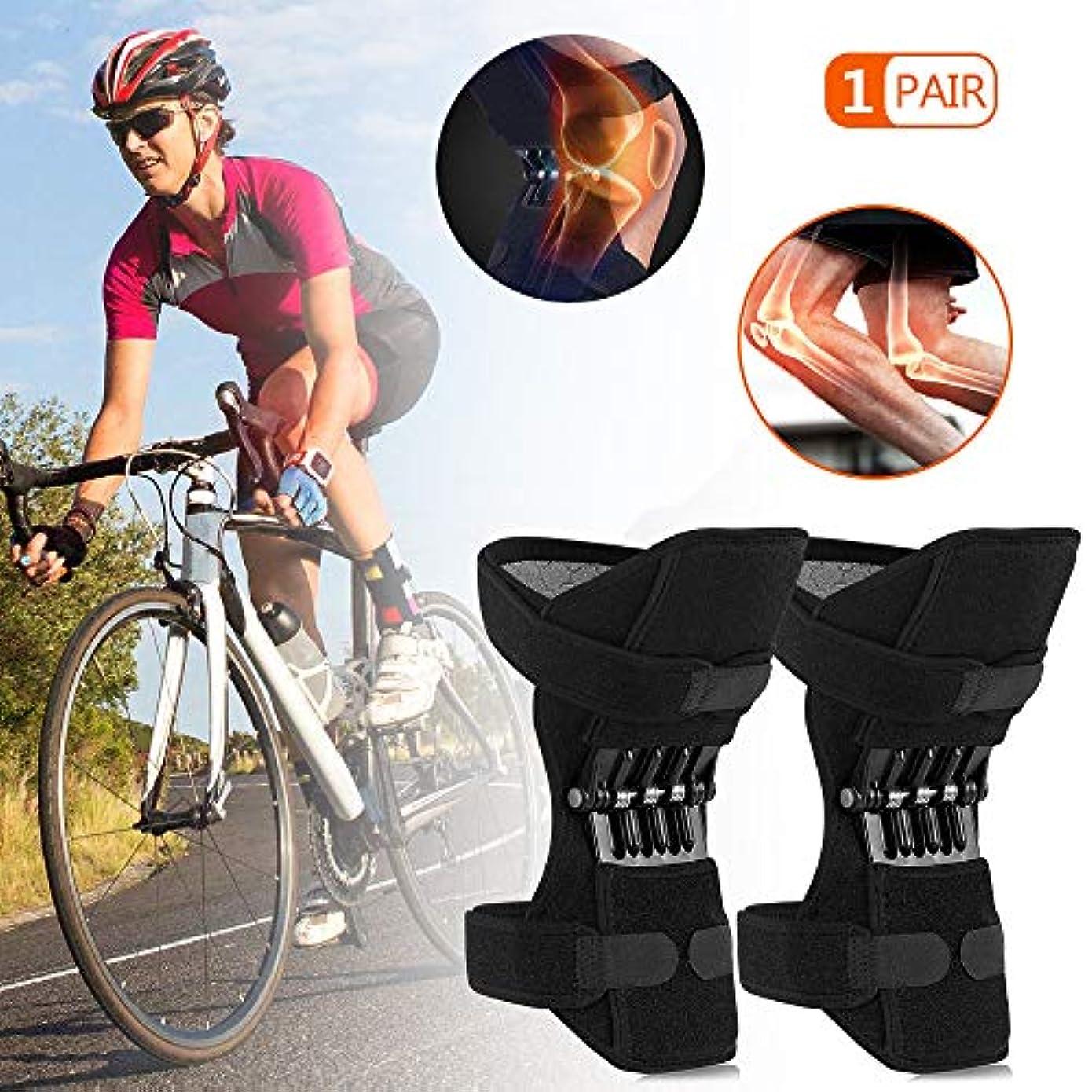 かすれたループ温度計膝サポーター 痛み、膝 サポーター 医療用、パワーリフト膝保護ブースター、ニーブースター、関節サポート膝パッドブレース通気性膝保護ブースター強力なリバウンドスプリングフォースオールドコールドレッグ