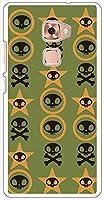 sslink HUAWEI Mate S ハードケース ca974-4 スカル ドクロ スター スマホ ケース スマートフォン カバー カスタム ジャケット 楽天モバイル SIMフリー