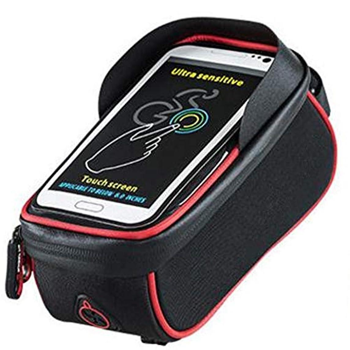 変形存在ヘルシー自転車 フロントバッグ 自転車バッグ防水フロントビームバッグ 多機能 サイクルバッグ (色 : 赤)