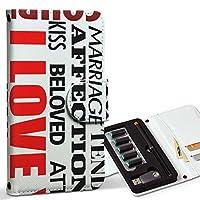 スマコレ ploom TECH プルームテック 専用 レザーケース 手帳型 タバコ ケース カバー 合皮 ケース カバー 収納 プルームケース デザイン 革 クール 英語 文字 赤 005852