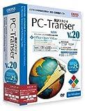 PC-Transer翻訳スタジオ V20 スタンダード
