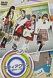 スフィアクラブ DVD vol.4