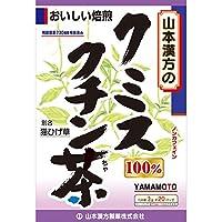 クミスクチン茶100% 3g×20包