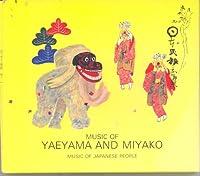 Japanese Music: Yaeyama & Miyako