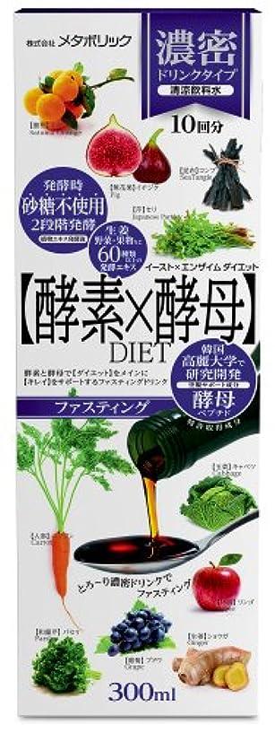 植生単調な組メタボリック イースト×エンザイムダイエットドリンク300ml