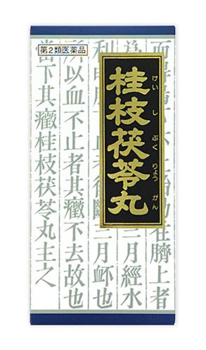 (医薬品画像)「クラシエ」漢方桂枝茯苓丸料エキス顆粒