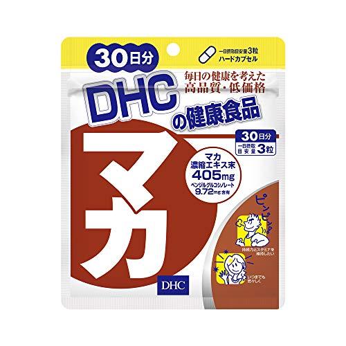 DHC  マカ 30日分 B0068WKECI 1枚目