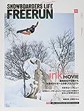 Freerun(フリーラン) 2019年 11 月号 [雑誌] 画像