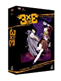 3×3 EYES ~聖魔伝説~ (サザンアイズ)のアニメ画像