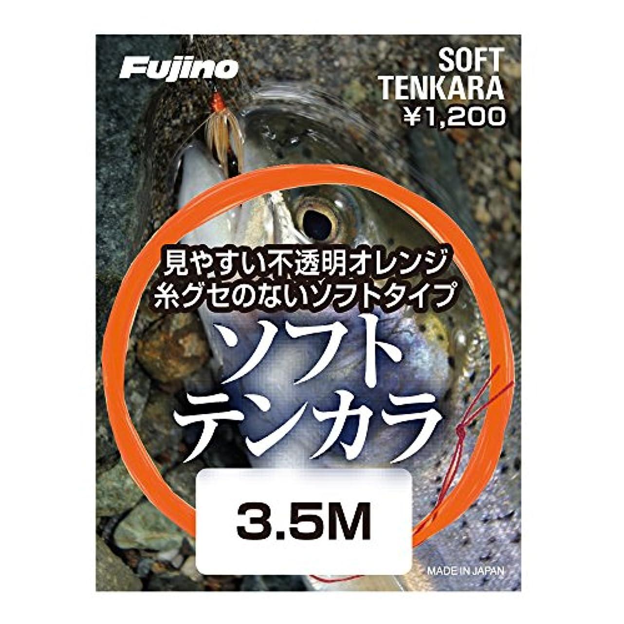 新聞知的スラムFujino(フジノ) ライン ソフトテンカラ 5m