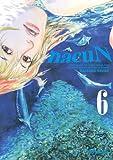 ナチュン(6) (アフタヌーンコミックス)