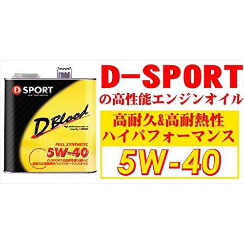 D-SPORT:高性能エンジンオイル 5W-40 「D-Blood」 3L 08701F002