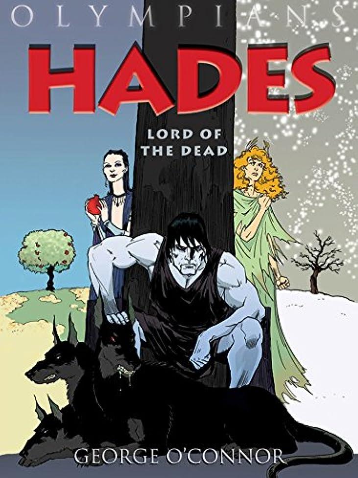 平日私達襟Olympians: Hades: Lord of the Dead (English Edition)