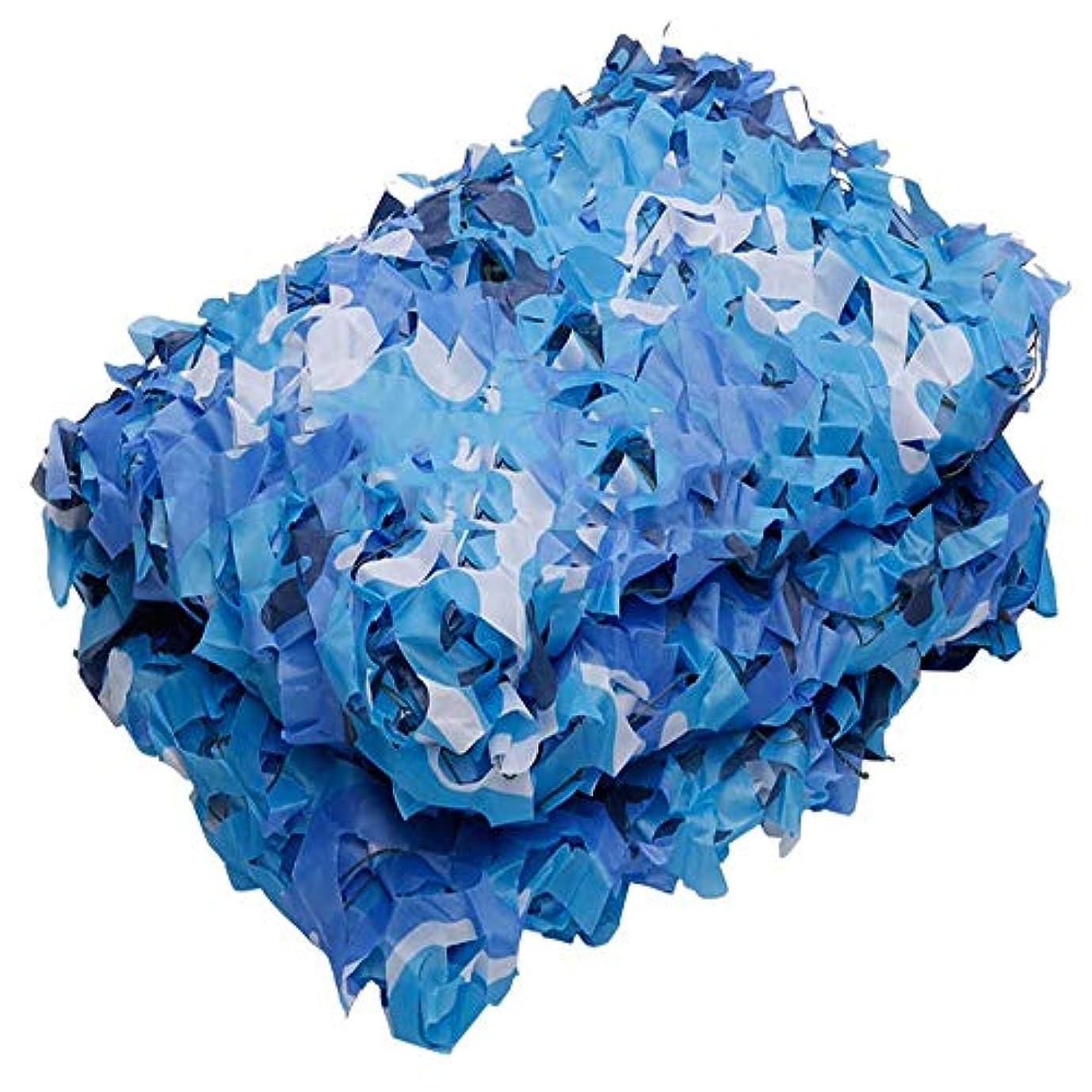 ブレイズリード政治家DGLIYJ 210Dブルー迷彩ネット、軽量で丈夫、キャンプ用迷彩サンシェード装飾大サイズ8x8m (色 : 青, サイズ さいず : 4x10m)