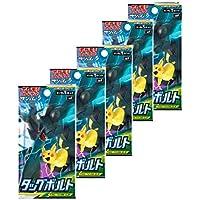 Dipperlオリジナルスリーブ付き ポケモンカードゲーム サン&ムーン 拡張パック「タッグボルト」single 5パックセット