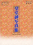 トライエックス 皇室カレンダー 2019年 カレンダー CL-1540 壁掛け 53×38cm