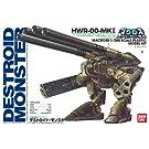 1/200 超重量級デストロイド モンスター (超時空要塞マクロス)