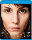 チャイルドコール/呼声[Blu-ray/ブルーレイ]