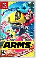 ARMS (輸入版:北米) - Switch
