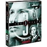 X-ファイル シーズン3 (SEASONSコンパクト・ボックス) [DVD]