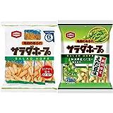 【 亀田製菓 サラダホープ 期間限定2種セット】 まろやかな塩味 90g×2袋 えだ豆味 70g×2袋 計4袋