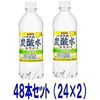 サンガリア 伊賀の天然水 炭酸水 レモン 500ペット 48本セット(24本×2)