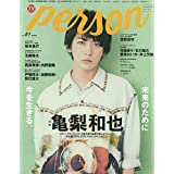 TVガイドPERSON VOL.81 (TOKYO NEWS MOOK 794号)