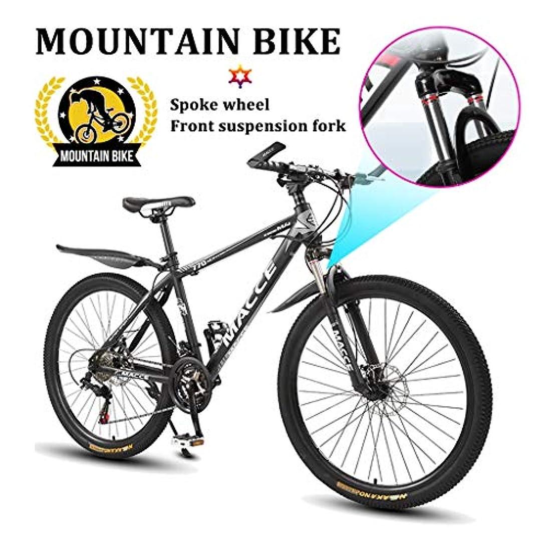 教義シャイニング明らかにする26インチマウンテンバイク自転車可変速度スポークホイールダブルディスクブレーキショック吸収男性と女性大人オフロードレーシング自転車、21/24/27スピード (Color : White, Size : 21 speed)