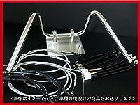 GSX400インパルス アップハンドル アップハンドル セット 99- しぼりアップハンドル 25cm メッシュワイヤー