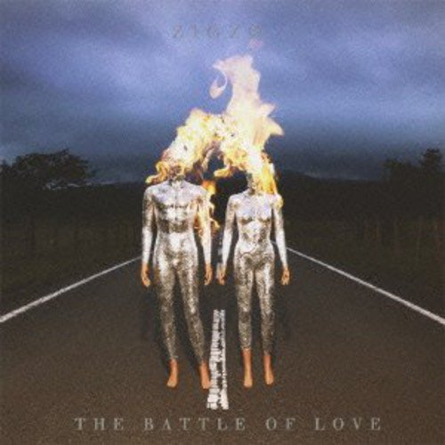 THE BATTLE OF LOVE