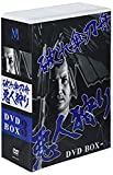破れ傘刀舟 悪人狩り DVD-BOX(3)[DVD]