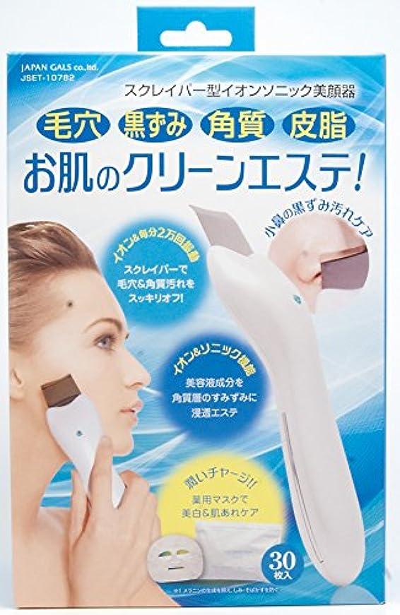 疼痛気味の悪い修士号お肌つるりんクリーナーセット(お肌つるりんクリーナー×1 デイリーマスク30P(N)×1)