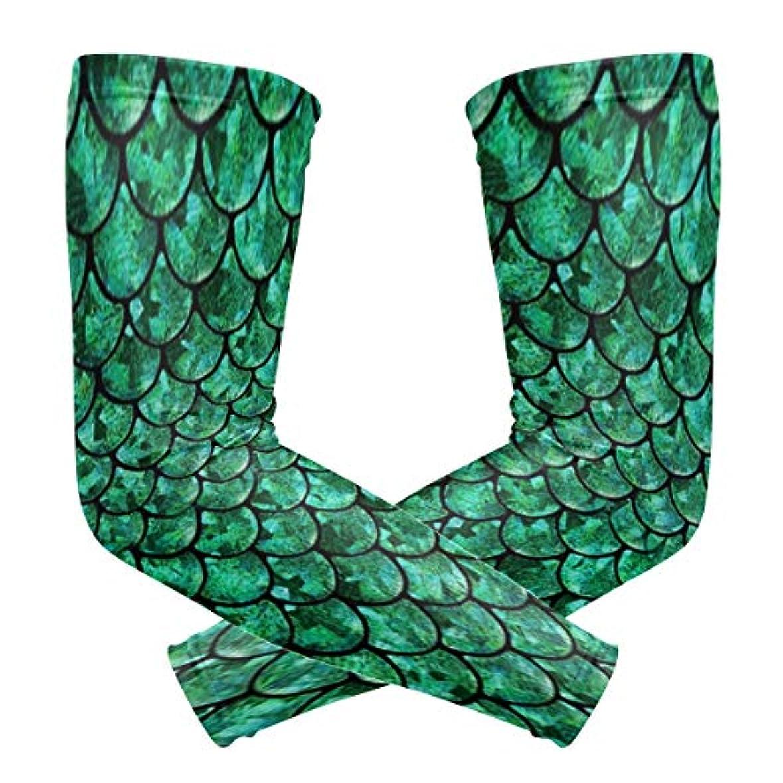 こどもの日勤勉試す明るい緑色のパステル人魚 スポーツ用アームカバー 腕 アームウォーマー 着圧 UV対策 吸汗 速乾 2枚入り(左右で1組) [並行輸入品]