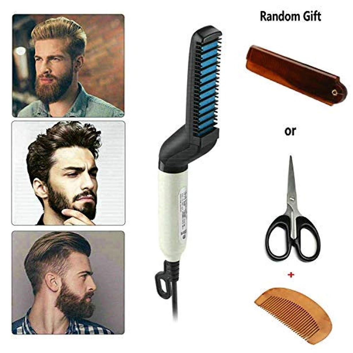 ペイン話す自我Electric Beard Straightening Brush for Men, Quick Beard Hair Styler Comb Multifunctional Beard Straightener Comb...